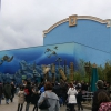Façade de l'attraction.