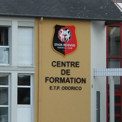 Centre de formation du Stade rennais football club